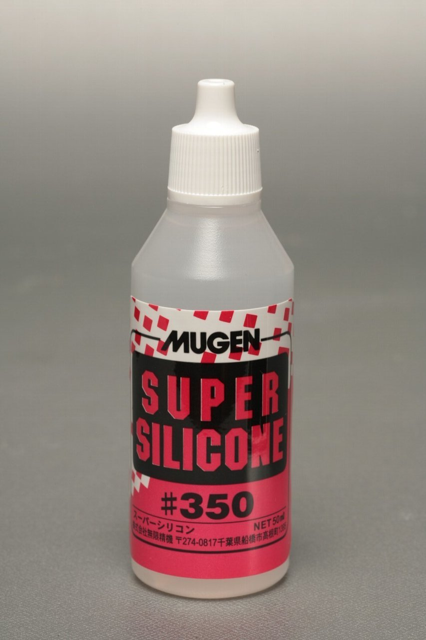 B0315 Super Silicone Shock Oil #350