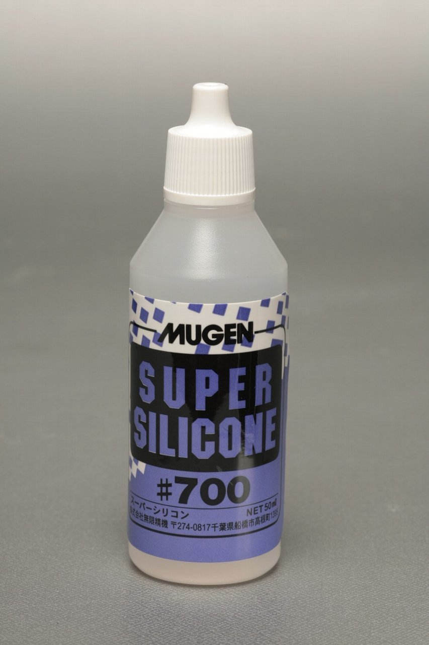 B0327 Super Silicone Shock Oil #700